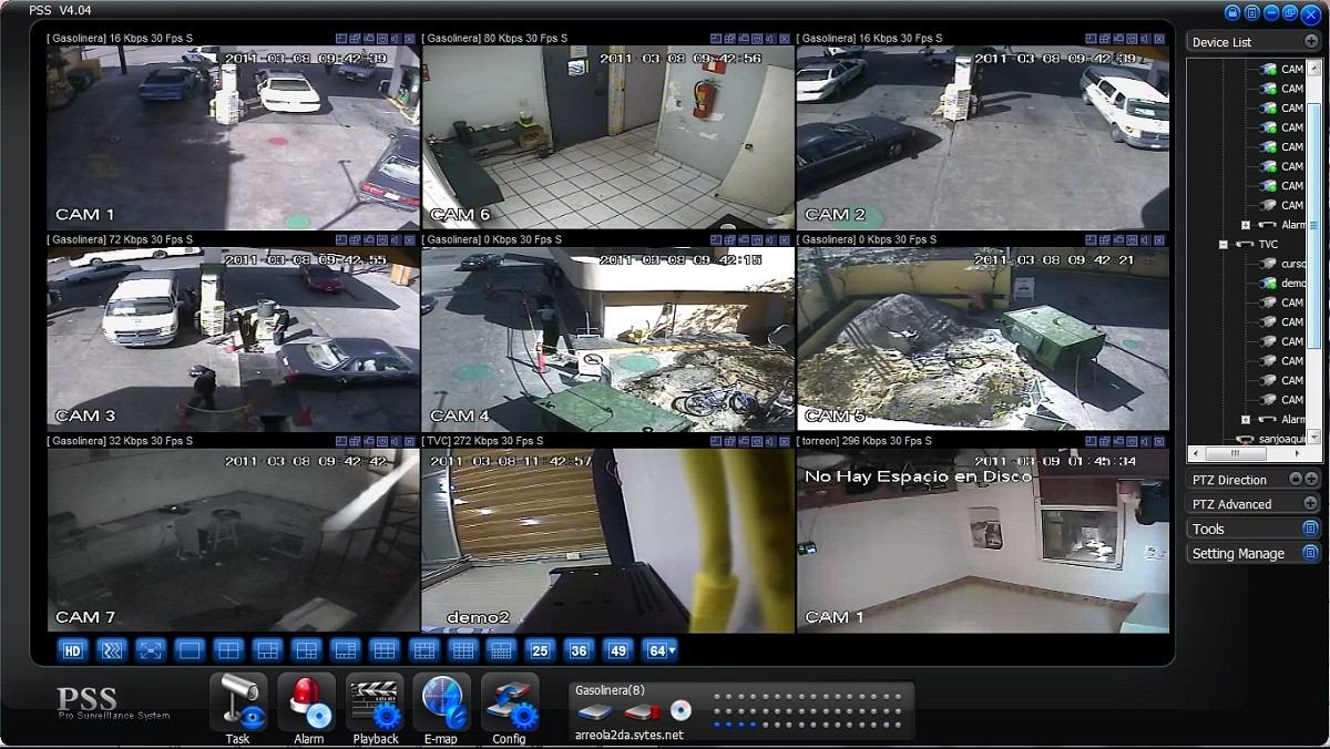 P_CCTV_4
